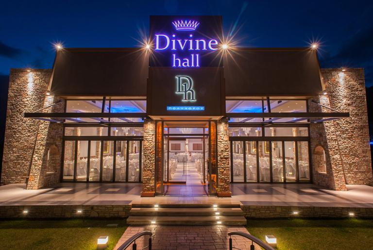 Divine Hall